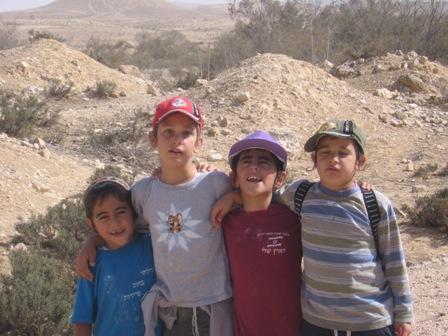 ילדים בקהילה